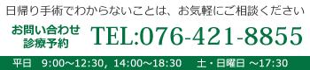 076-421-8855